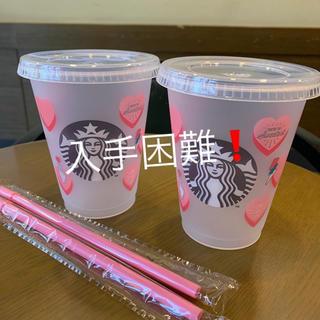 Starbucks Coffee - 2つセット!タイムセール 台湾 スターバックス 限定 バレンタイン