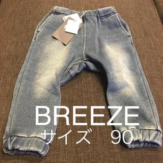 BREEZE - ブリーズ デニムパンツ