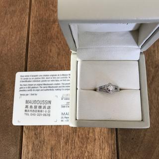 ブシュロン(BOUCHERON)のモーブッサン ラブ・マイ・ラブ リング K18WG×ダイヤモンド(リング(指輪))