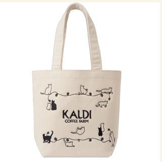 カルディ(KALDI)のカルディ ネコの日 トートバッグ(トートバッグ)