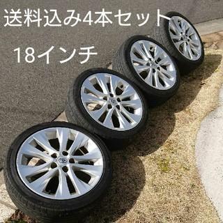 トヨタ - ヴェルファイア純正 4本セット 18インチタイヤ付ホイール 送料無料  70ノア