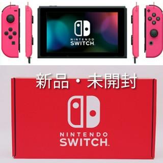 Nintendo Switch - 【未開封】Nintendo Switch ニンテンドー スイッチ ネオン ピンク