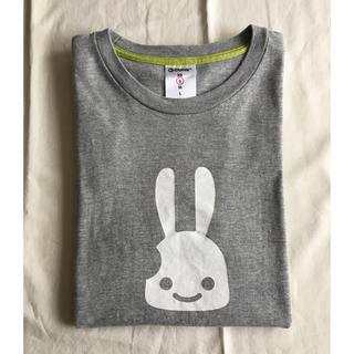 キューン(CUNE)のキューン cune Tシャツ 非売品(Tシャツ/カットソー(半袖/袖なし))