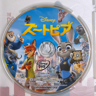 Disney - ズートピア DVDのみ! 美品 ディズニー Disney 上戸彩 国内正規品