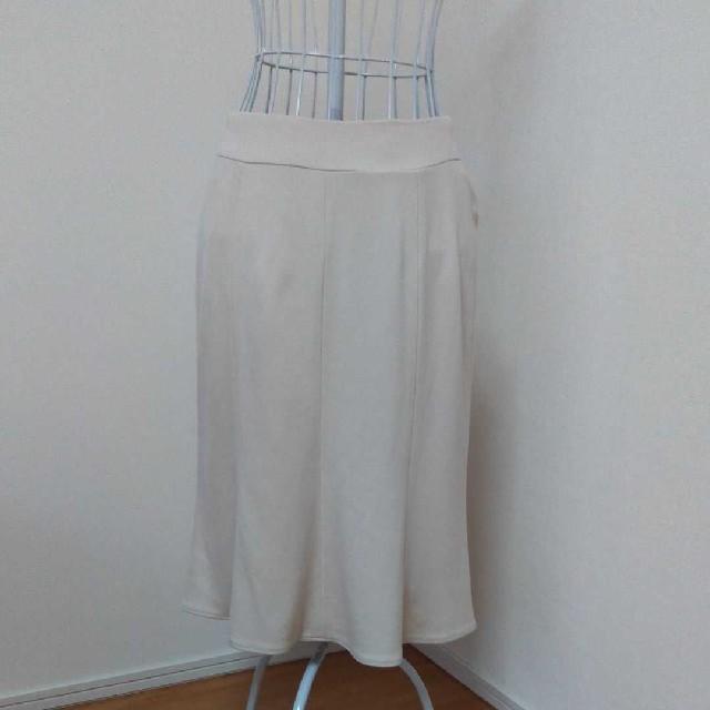 ef-de(エフデ)のエフデ セットアップ スーツ ベージュ サイズ9 レディースのフォーマル/ドレス(スーツ)の商品写真