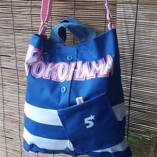 横浜ベイスターズユニフォームリメイクバッグ