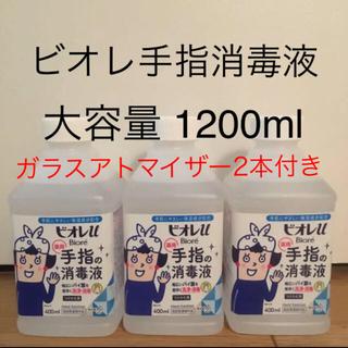 【送料無料】ビオレu手指の消毒液3本セット 花王消毒スプレー