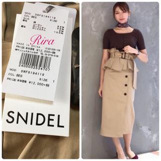 snidel - 新品🌷スナイデル ポンチタイトストレッチスカート