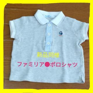 familiar - お値下げ● 新品同様●ファミリア●綿100%ワッペン付きポロシャツ80