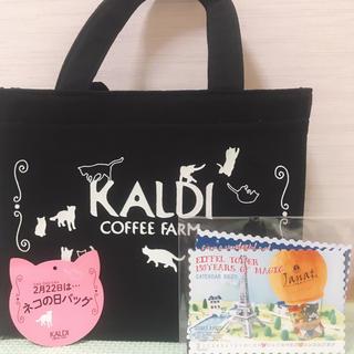 カルディ(KALDI)のカルディ  ネコの日バッグのバッグとカレンダー 2020 黒(ブラック) 猫の日(トートバッグ)