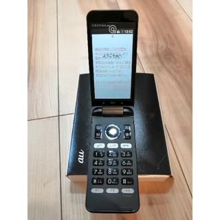 キョウセラ(京セラ)の【SIMフリー】au GRATINA 4G KYF31SKA BLACK 京セラ(携帯電話本体)