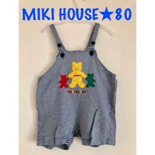 mikihouse - MIKI HOUSE ミキハウス★レトロ オーバーオール 80