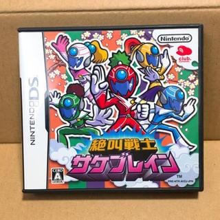 任天堂 - 任天堂 DSソフト 絶叫戦士サケブレイン