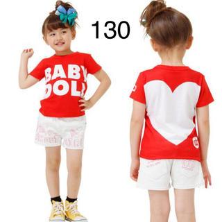 ベビードール(BABYDOLL)の新品 BABYDOLL☆130 ハート ロゴ Tシャツ 赤 ベビードール(Tシャツ/カットソー)