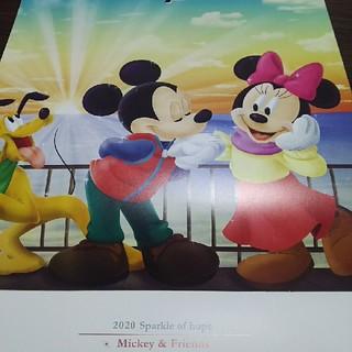 Disney - 最終値下げしました 300円【非売品】ディズニーカレンダー 2020 匿名発送