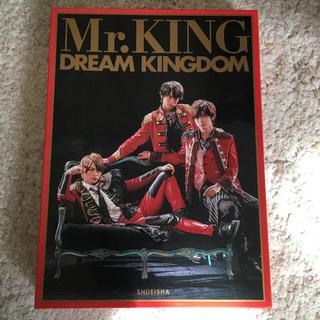 Johnny's - Mr.KING DREAM KINGDOM 初回版