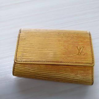 ルイヴィトン(LOUIS VUITTON)のルイヴィトン☆エピ黄色キーケース(キーケース)