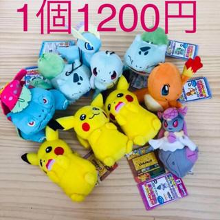 ポケモン - ポケモン ぬいぐるみ 1個1200円