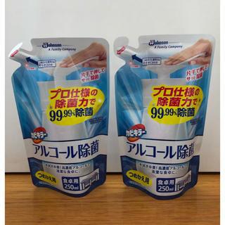 Johnson's - アルコール除菌 詰替用 250ml 2個