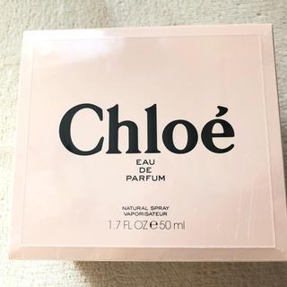 クロエ(Chloe)のChloe クロエ オードパルファム 50ml 新品未使用(香水(女性用))