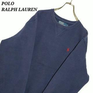 POLO RALPH LAUREN - ポロラルフローレン スウェット トレーナー ワンポイント 刺繍