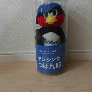 東京ヤクルトスワローズ - ダンシングつば九郎