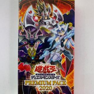 遊戯王 - 遊戯王OCG デュエルモンスターズ PREMIUM PACK 2020 BOX