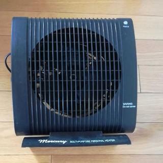 電気ヒーター 温風・扇風機 空調