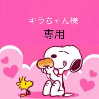 gelato pique - 新品♡完売レア☆定価以下♡ジェラートピケ ロゴジャガードプルオーバー