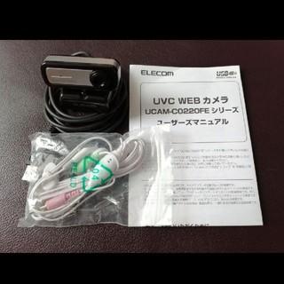 エレコム(ELECOM)のエレコムUSBウェブカメラ UCAM-C0220FEBK(PC周辺機器)