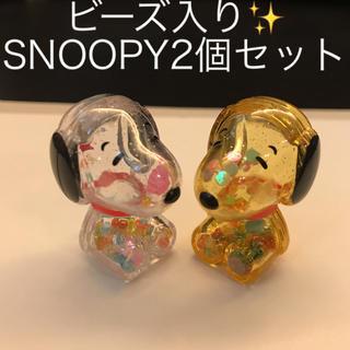 SNOOPY - ✨ビーズ入り✨スヌーピー💖マスコット⭐️2個セット