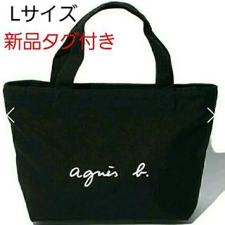 agnes b. - 【ブラック】アニエスベー agnes ロゴ トートバッグ