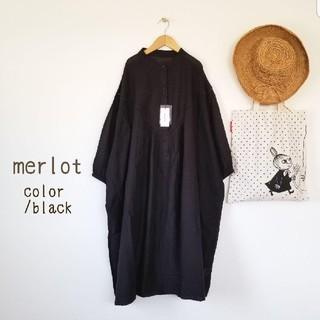 merlot - merlot*大人ナチュラルワンピース