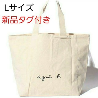 agnes b. - 【アイボリー】アニエスベー agnes ロゴ トートバッグ