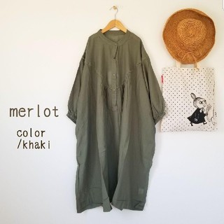 merlot - merlot*コットンナチュラルワンピース カーキ