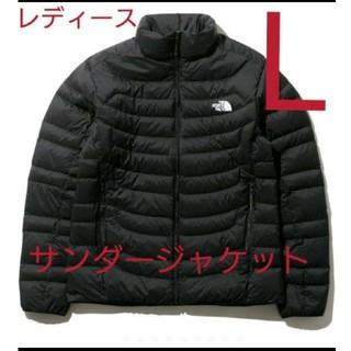 THE NORTH FACE - 新品タグ付き ザ ノースフェイス ダウンジャケット レディース L ブラック