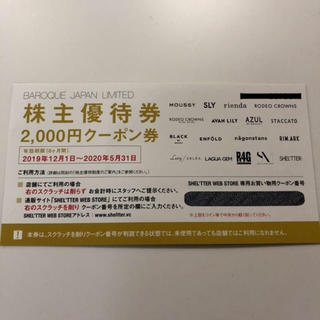 アズールバイマウジー(AZUL by moussy)のバロックジャパンリミテッド 株主優待 2000円分(ショッピング)
