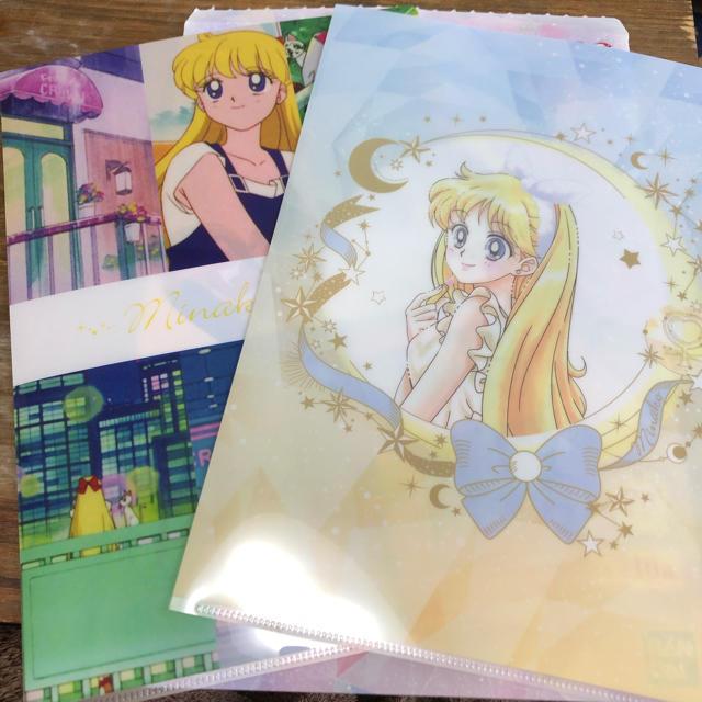 セーラームーン(セーラームーン)のセーラームーン 一番くじ F賞 エンタメ/ホビーのアニメグッズ(クリアファイル)の商品写真
