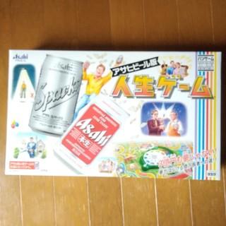 Takara Tomy - 人生ゲーム、タカラトミー、アサヒビール版、未開封、送料無料