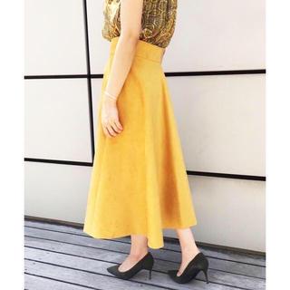 トゥモローランド(TOMORROWLAND)の【新品】 Ballsey フェイクスエード スカート(ロングスカート)