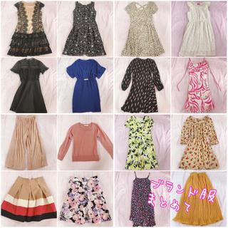 ZARA - お洋服💗春物💗まとめ売り💗まだまだ増えます💗30着よりスタート