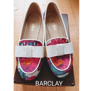 バークレー(BARCLAY)の【BARCLAY】フラットシューズ 箱付き(ローファー/革靴)