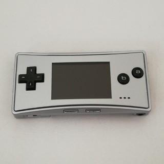 ゲームボーイミクロ シルバー(携帯用ゲーム機本体)