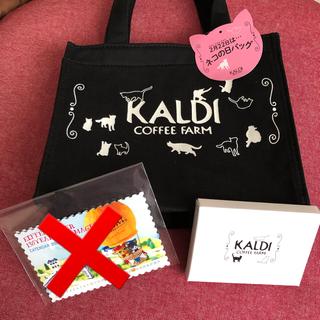 カルディ(KALDI)のKALDI ネコの日 バッグ ティートレイ 2020 2点セット(収納/キッチン雑貨)