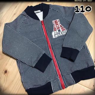 アコバ(Acoba)の薄手ジャケット 110㎝(ジャケット/上着)
