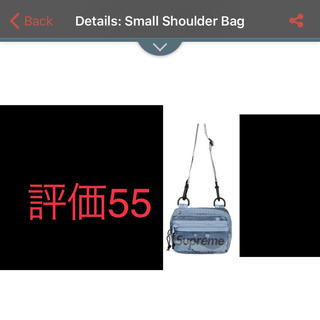 シュプリーム(Supreme)のSupreme Small Shoulder Bag Blue Camo(ショルダーバッグ)