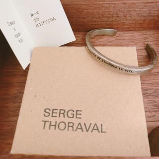 H.P.FRANCE - SERGE THORAVAL バングル 【座って〜】 SILVER