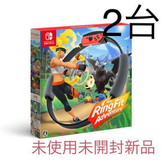 Nintendo Switch - 任天堂スイッチ リングフィットアドベンチャー 2台