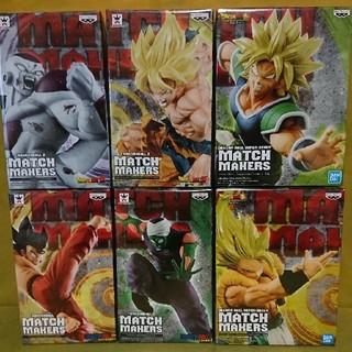BANPRESTO - 新品 ドラゴンボール MATCH MAKERS マッチメーカーズ 全6体セット