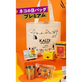 カルディ(KALDI)のカルディ♡ネコの日バッグプレミアム(トートバッグ)